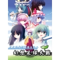 【Wing Kyanite】文文的廢材觀察日記2~幻想足球大戰  (送A2封面海報)